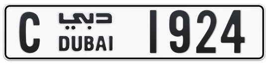 C 1924 - Plate numbers for sale in Dubai