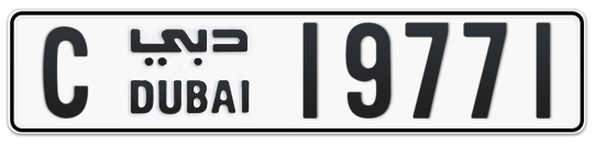 C 19771 - Plate numbers for sale in Dubai
