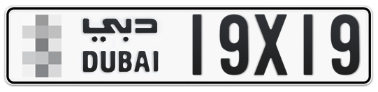 * 19X19 - Plate numbers for sale in Dubai