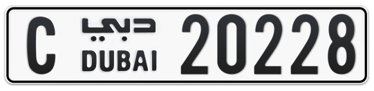 C 20228 - Plate numbers for sale in Dubai