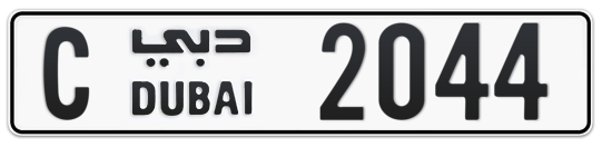 C 2044 - Plate numbers for sale in Dubai