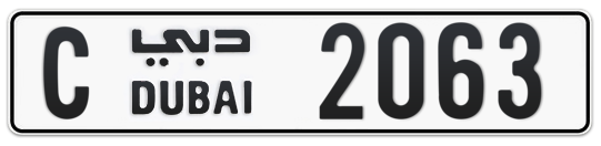 C 2063 - Plate numbers for sale in Dubai
