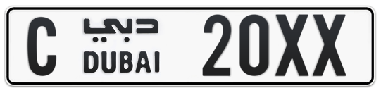 C 20XX - Plate numbers for sale in Dubai
