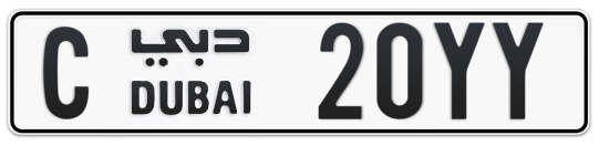 C 20YY - Plate numbers for sale in Dubai