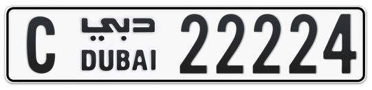 C 22224 - Plate numbers for sale in Dubai
