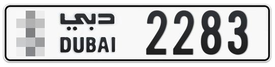 * 2283 - Plate numbers for sale in Dubai