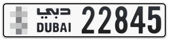 * 22845 - Plate numbers for sale in Dubai