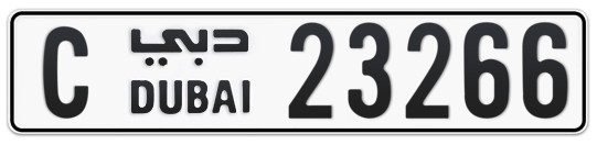 C 23266 - Plate numbers for sale in Dubai
