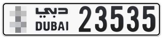 * 23535 - Plate numbers for sale in Dubai