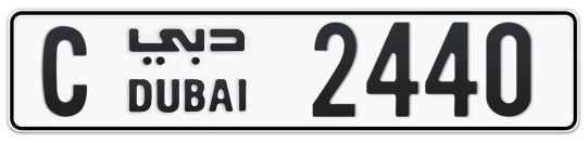 C 2440 - Plate numbers for sale in Dubai