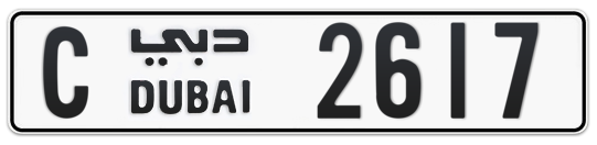 C 2617 - Plate numbers for sale in Dubai