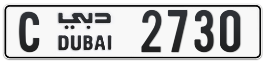 C 2730 - Plate numbers for sale in Dubai