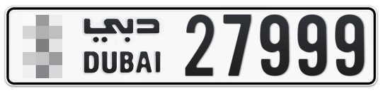 * 27999 - Plate numbers for sale in Dubai