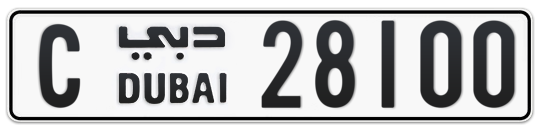 C 28100 - Plate numbers for sale in Dubai