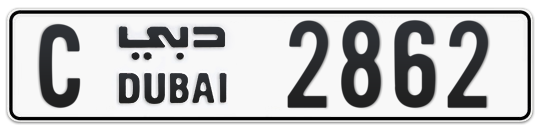 C 2862 - Plate numbers for sale in Dubai