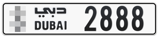 * 2888 - Plate numbers for sale in Dubai
