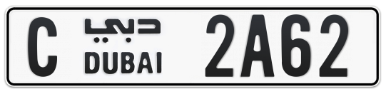 C 2A62 - Plate numbers for sale in Dubai