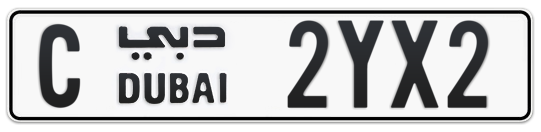 C 2YX2 - Plate numbers for sale in Dubai
