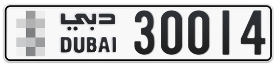 * 30014 - Plate numbers for sale in Dubai