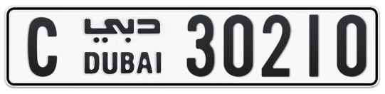 C 30210 - Plate numbers for sale in Dubai