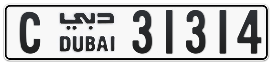 C 31314 - Plate numbers for sale in Dubai