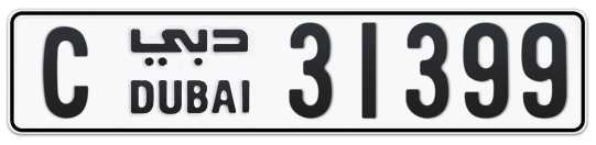 C 31399 - Plate numbers for sale in Dubai