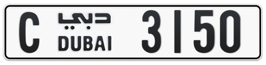 C 3150 - Plate numbers for sale in Dubai