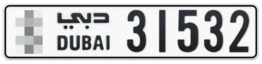* 31532 - Plate numbers for sale in Dubai