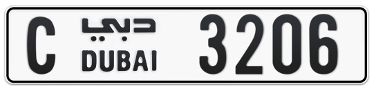 C 3206 - Plate numbers for sale in Dubai