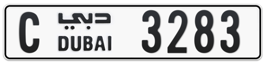 C 3283 - Plate numbers for sale in Dubai