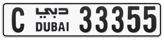 C 33355 - Plate numbers for sale in Dubai