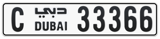 C 33366 - Plate numbers for sale in Dubai