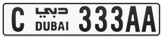 C 333AA - Plate numbers for sale in Dubai