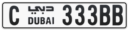 C 333BB - Plate numbers for sale in Dubai