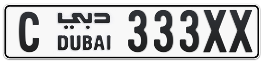 C 333XX - Plate numbers for sale in Dubai