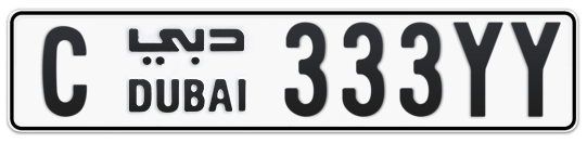 C 333YY - Plate numbers for sale in Dubai