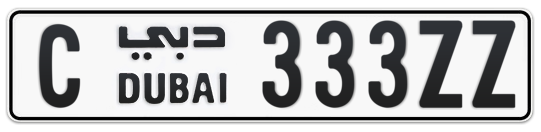 C 333ZZ - Plate numbers for sale in Dubai