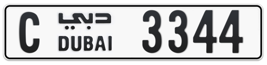 C 3344 - Plate numbers for sale in Dubai