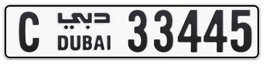C 33445 - Plate numbers for sale in Dubai