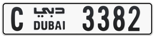 C 3382 - Plate numbers for sale in Dubai