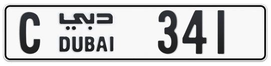 C 341 - Plate numbers for sale in Dubai