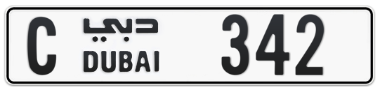 C 342 - Plate numbers for sale in Dubai