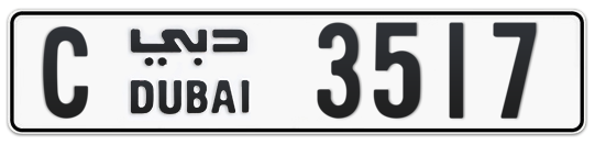 C 3517 - Plate numbers for sale in Dubai
