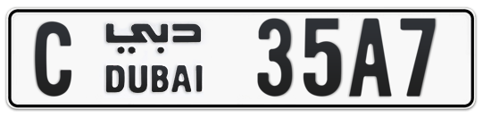 C 35A7 - Plate numbers for sale in Dubai