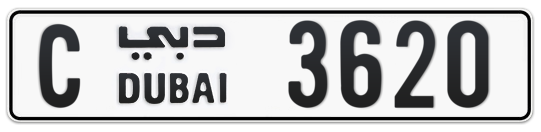C 3620 - Plate numbers for sale in Dubai