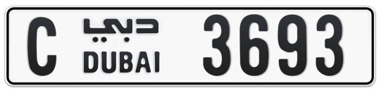 C 3693 - Plate numbers for sale in Dubai