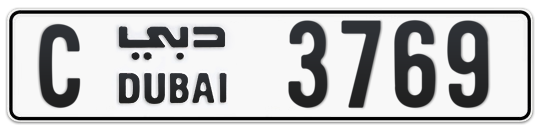 C 3769 - Plate numbers for sale in Dubai