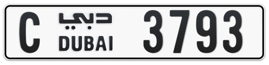 C 3793 - Plate numbers for sale in Dubai
