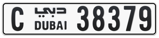 C 38379 - Plate numbers for sale in Dubai