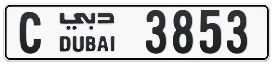 C 3853 - Plate numbers for sale in Dubai